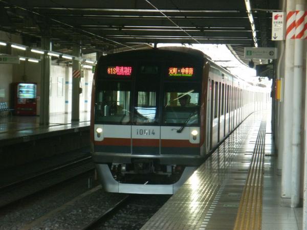 2013-08-28 メトロ10114F 快速急行元町・中華街行き