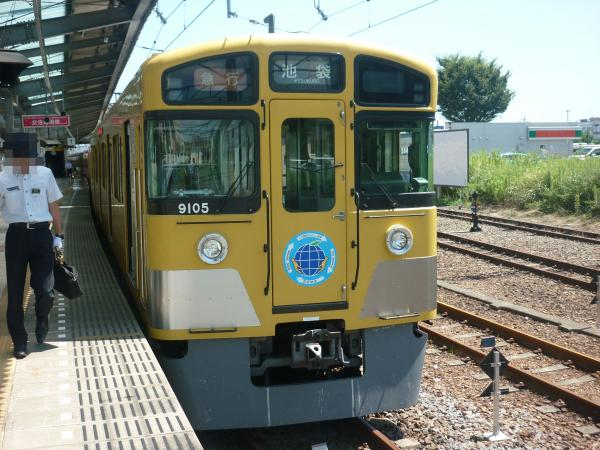 2013-08-28 西武9105F 急行池袋行き