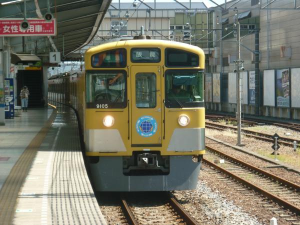 2013-08-28 西武9105F 準急飯能行き1