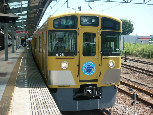 2013-08-28 西武9105F 準急飯能行き2