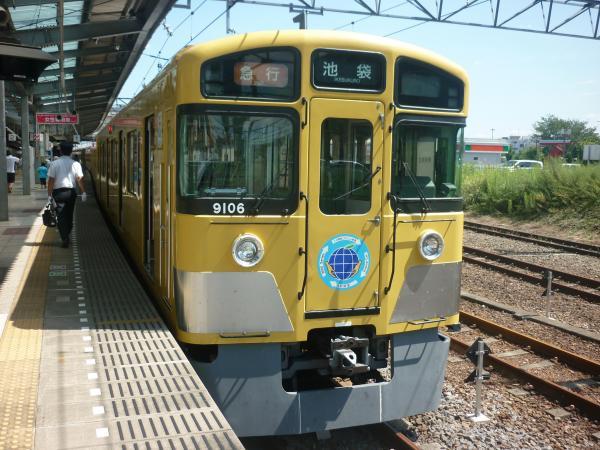 2013-08-28 西武9106F 急行池袋行き