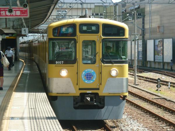 2013-08-28 西武9107F 準急飯能行き1