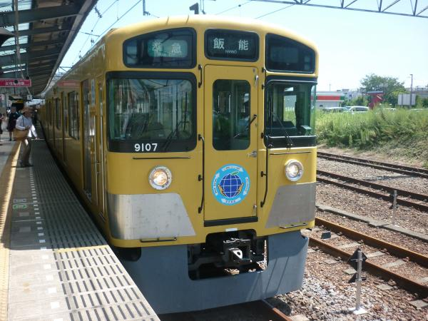 2013-08-28 西武9107F 準急飯能行き2
