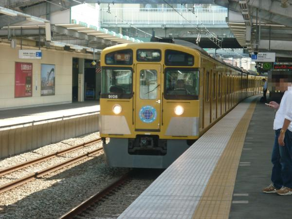 2013-08-28 西武9108F 急行飯能行き