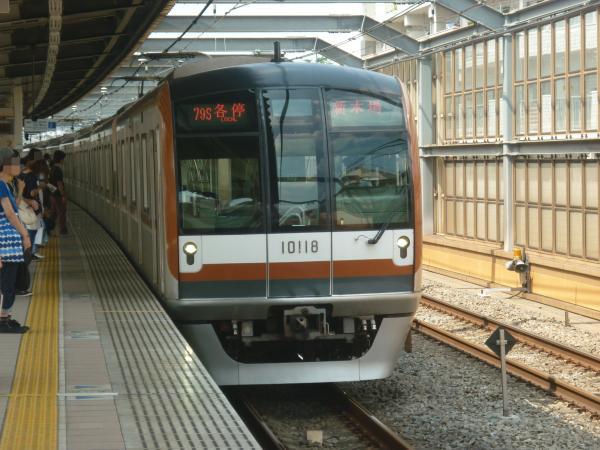 2013-08-29 メトロ10118F 各停新木場行き