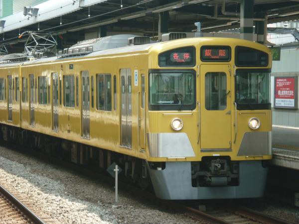 2013-08-29 西武2097F 各停飯能行き1