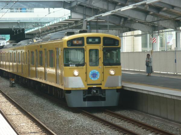 2013-08-29 西武9102F 急行飯能行き