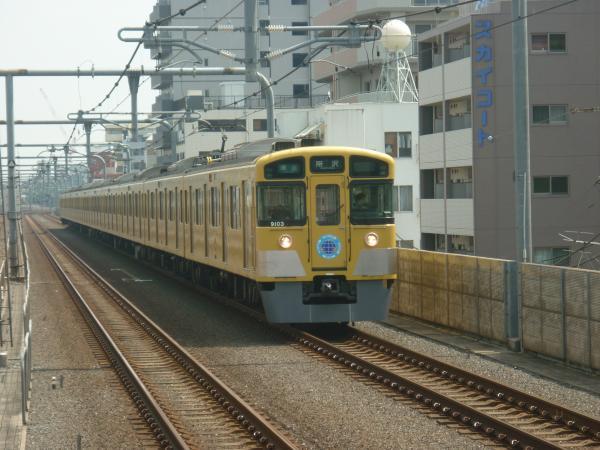2013-08-29 西武9103F 準急所沢行き