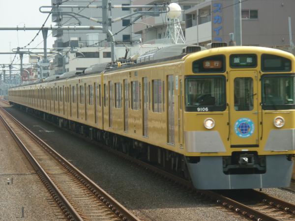 2013-08-29 西武9106F 急行飯能行き