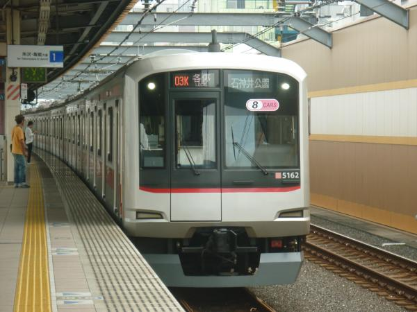 2013-08-29 東急5162F 各停石神井公園行き