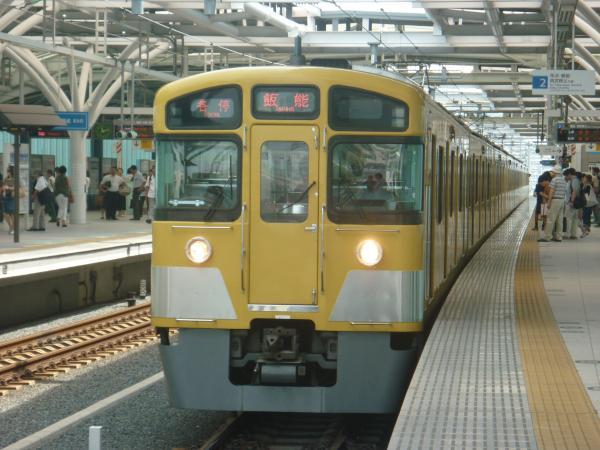 2013-08-30 西武2083F 各停飯能行き