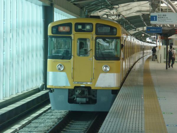 2013-08-30 西武2457F+2501F+2503F 急行飯能行き2