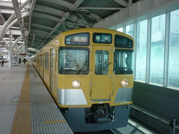 2013-08-30 西武2461F+2075F 急行飯能行き