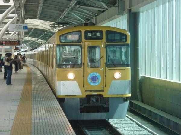 2013-08-30 西武9101F 急行飯能行き1