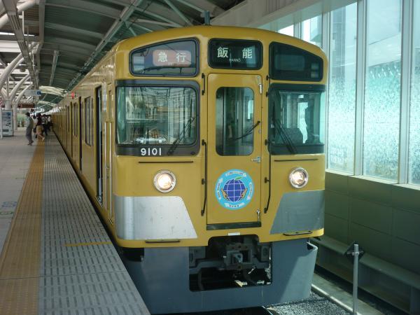 2013-08-30 西武9101F 急行飯能行き2