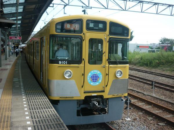 2013-08-30 西武9101F 急行飯能行き3