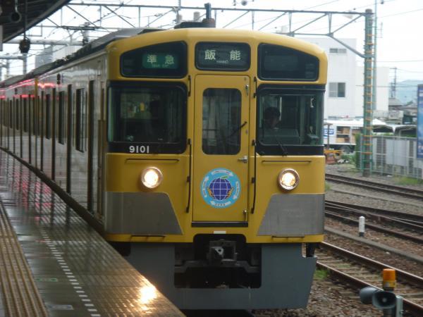 2013-08-30 西武9101F 準急飯能行き