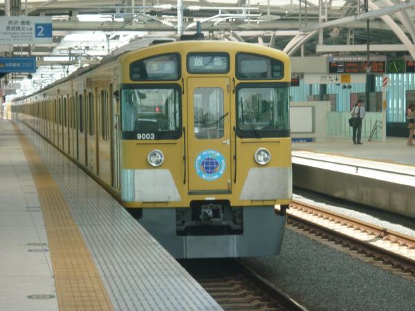 2013-08-30 西武9103F 準急飯能行き2