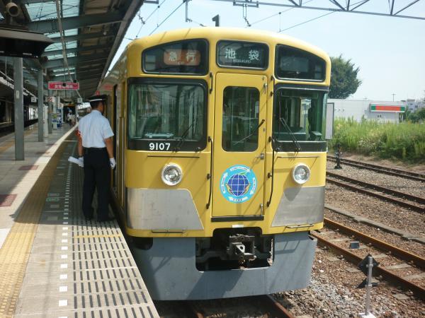 2013-08-30 西武9107F 急行池袋行き