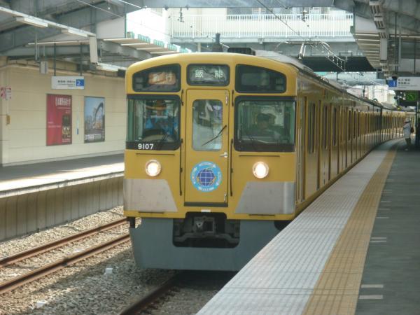 2013-08-30 西武9107F 急行飯能行き1