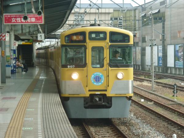 2013-08-30 西武9107F 急行飯能行き2