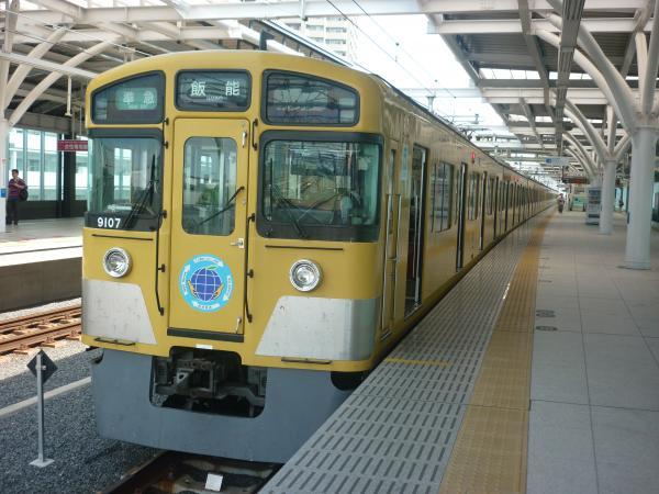 2013-08-30 西武9107F 準急飯能行き2