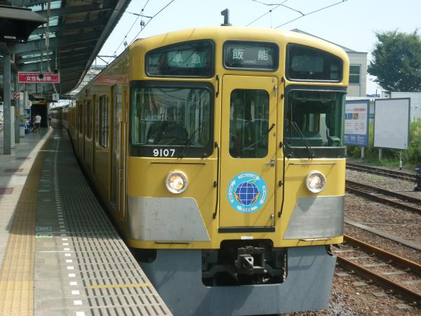 2013-08-30 西武9107F 準急飯能行き5