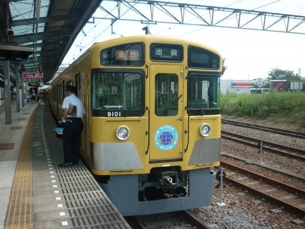 2013-08-30 西武9101F 急行池袋行き