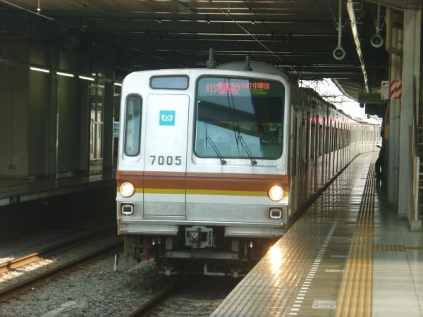 2013-08-30 メトロ7105F 快速急行元町・中華街行き