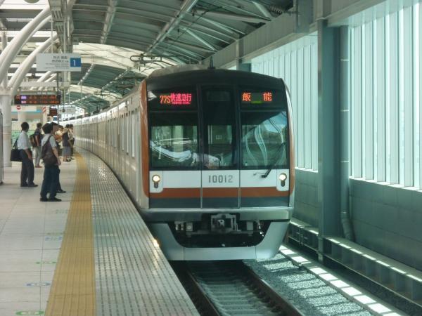 2013-08-30 メトロ10112F 快速急行飯能行き