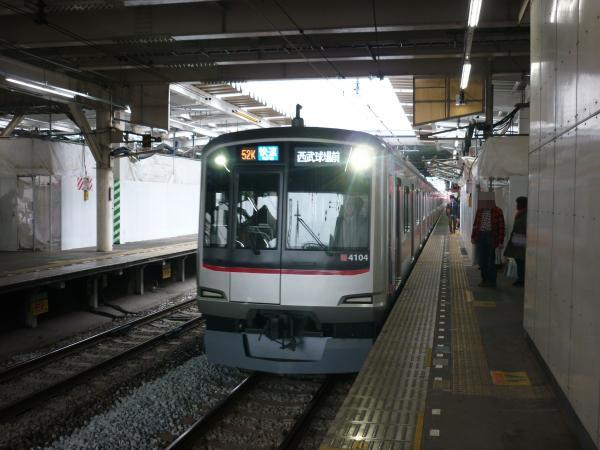 2013-03-30 東急4104F 快速西武球場前行き