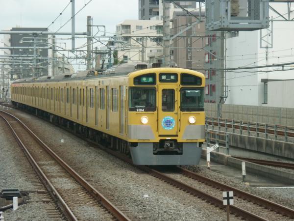2013-09-14 西武9104F 準急飯能行き