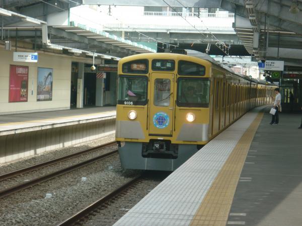 2013-09-14 西武9106F 急行飯能行き
