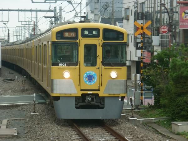 2013-09-14 西武9108F 急行飯能行き2