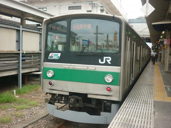 2013-08-04 埼京線205系ハエ2編成 快速新木場行き2