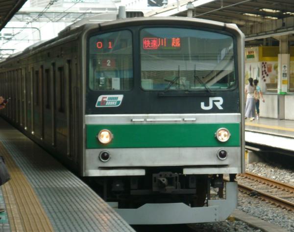 2013-08-04 埼京線205系ハエ2編成 快速川越行き