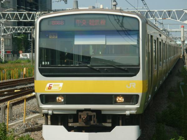 2013-09-21 中央・総武線E231系ミツB33編成 千葉行き1
