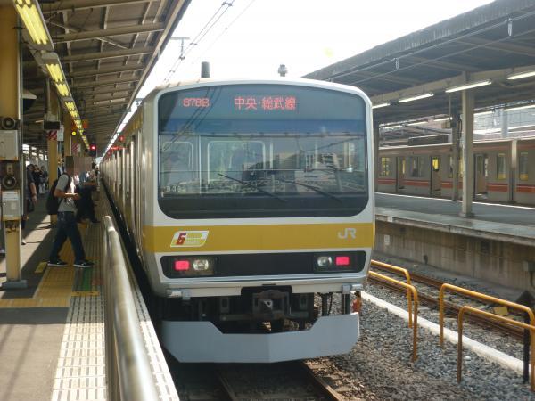 2013-09-21 中央・総武線E231系ミツB39編成 千葉行き2