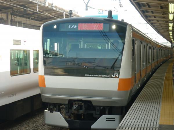 2013-09-21 中央線E233系トタH43編成 快速高尾行き