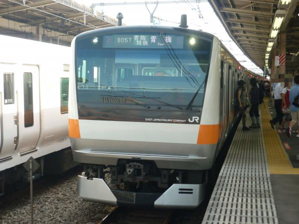 2013-09-21 中央線E233系トタT3編成 青梅特快青梅行き