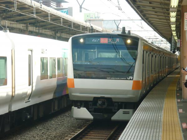 2013-09-21 中央線E233系トタT32編成 快速大月行き