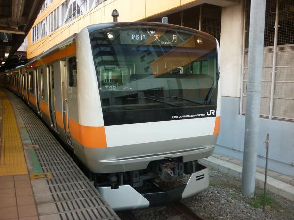 2013-09-21 中央線E233系トタT32編成 大月行き