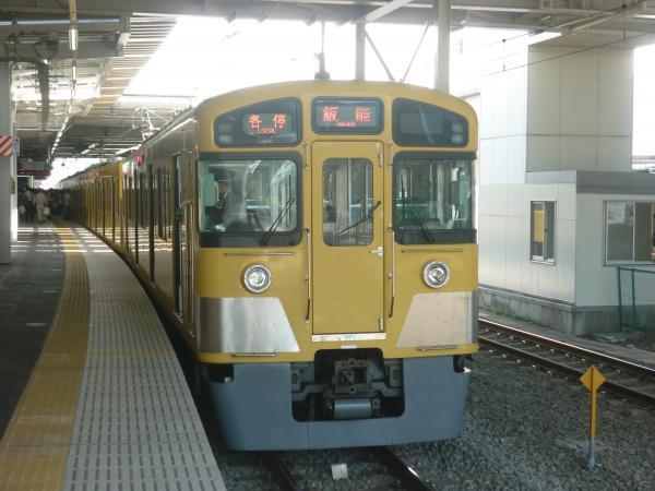 2013-09-28 西武2085F 各停飯能行き2