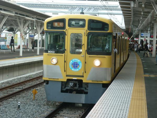 2013-09-28 西武9103F 急行池袋行き