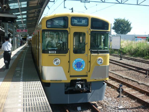 2013-09-28 西武9103F 準急池袋行き