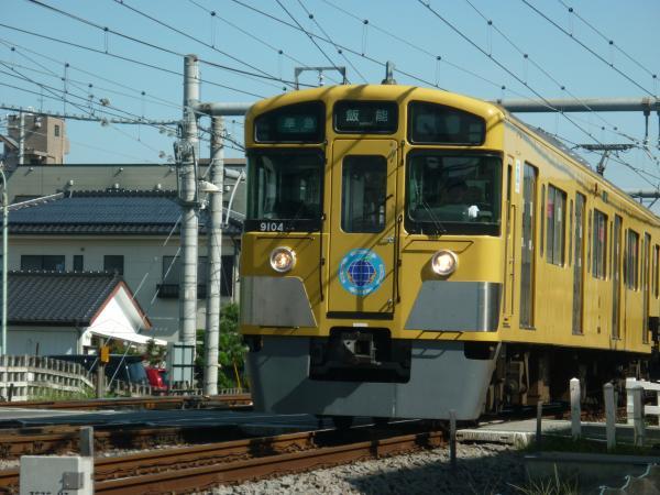 2013-09-28 西武9104F 準急飯能行き1