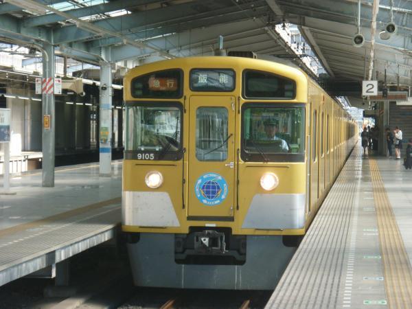 2013-09-28 西武9105F 急行飯能行き1