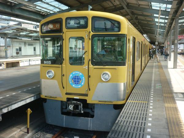 2013-09-28 西武9105F 急行飯能行き3