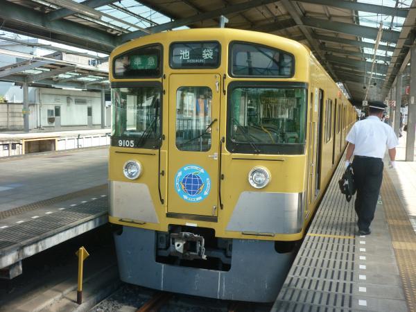 2013-09-28 西武9105F 準急池袋行き