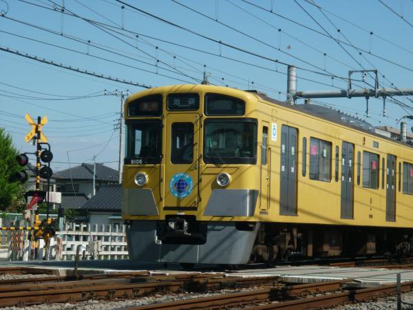 2013-09-28 西武9106F 急行池袋行き2